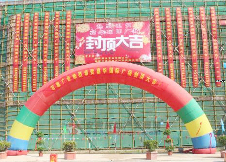 封顶条幅气球拱门