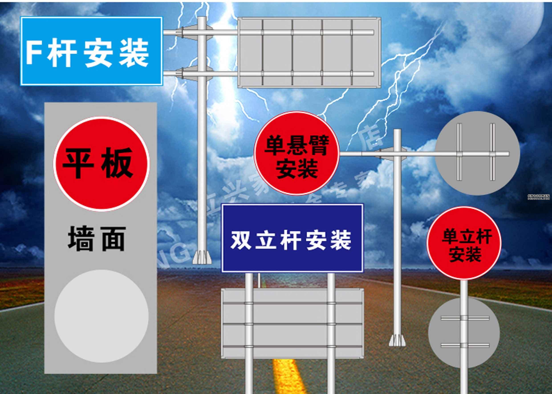 交通指示牌q