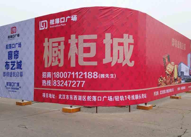 喷绘布金属结构宣传栏