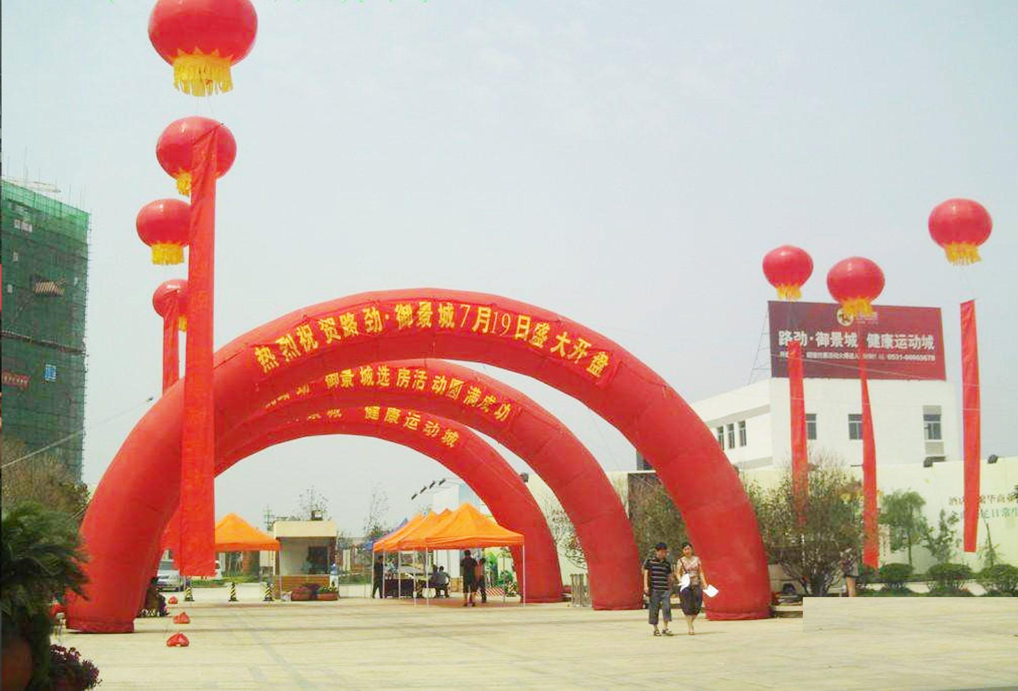 拱门气球喷绘租赁